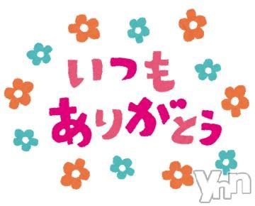 甲府ソープBARUBORA(バルボラ) まりな(20)の2021年6月10日写メブログ「おれい??」