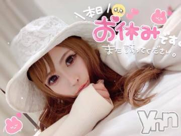 甲府ソープ Vegas(ベガス) ゆうひ(22)の6月4日写メブログ「明日はおやすみ?」