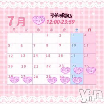 甲府ソープ Vegas(ベガス) ゆうひ(22)の7月22日写メブログ「?今月のschedule?」