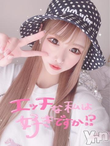 甲府ソープVegas(ベガス) ゆうひ(22)の2021年9月14日写メブログ「おやすみなさい?」