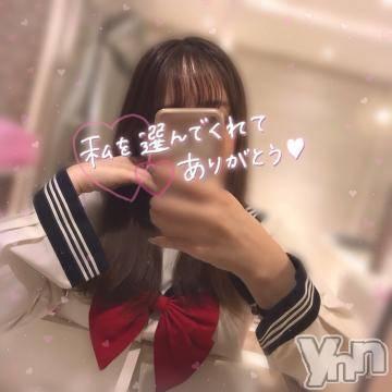 甲府ソープ オレンジハウス りりな(21)の5月25日写メブログ「お土産?」