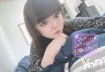 甲府ソープオレンジハウス つぐみ(23)の2021年6月10日写メブログ「あとすこし??」