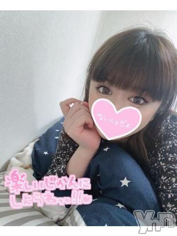 甲府ソープオレンジハウス つぐみ(23)の2021年6月11日写メブログ「ぐっもに??」