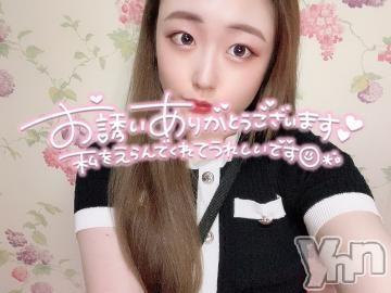 甲府ソープオレンジハウス みな(21)の2021年6月10日写メブログ「??」