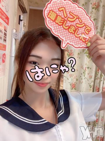 甲府ソープVegas(ベガス) かのん(23)の2021年7月21日写メブログ「スッキリ?」