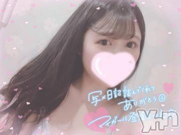 甲府ソープ オレンジハウス ほたる(23)の6月9日写メブログ「他の誰でもない」