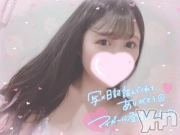 甲府ソープオレンジハウス ほたる(23)の2021年6月9日写メブログ「他の誰でもない」