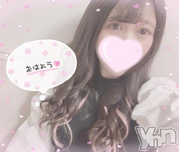 甲府ソープオレンジハウス ほたる(23)の2021年6月10日写メブログ「くもりのちはれ??」