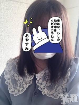 甲府デリヘル LOVE CLOVER(ラブクローバー) りり(21)の6月11日写メブログ「ありがとう?」