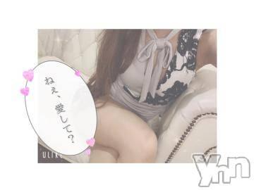 甲府ソープBARUBORA(バルボラ) りおな(23)の6月14日写メブログ「月曜日ー☆*。」