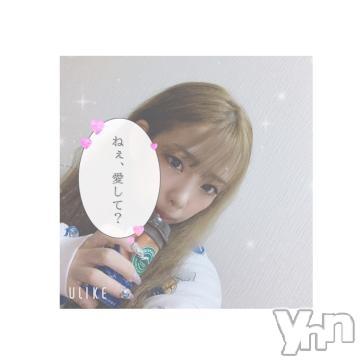 甲府ソープBARUBORA(バルボラ) りおな(23)の2021年6月8日写メブログ「ついに?」