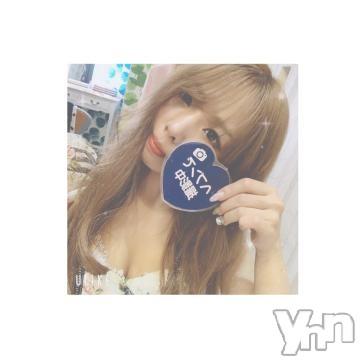 甲府ソープBARUBORA(バルボラ) りおな(23)の2021年6月9日写メブログ「無事?」