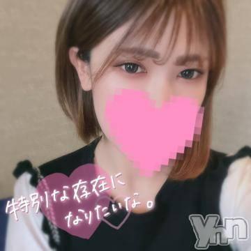 甲府ソープ オレンジハウス にな(20)の6月23日写メブログ「お礼?」