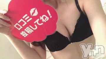甲府ソープ BARUBORA(バルボラ) おと(21)の6月11日写メブログ「お礼?」