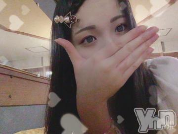 甲府ソープBARUBORA(バルボラ) おと(21)の2021年6月11日写メブログ「おはようございます♪」