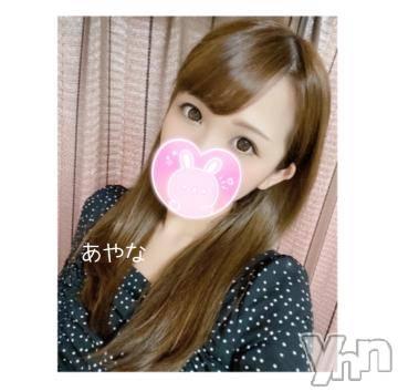 甲府ソープ BARUBORA(バルボラ) あやな(23)の7月6日写メブログ「おやすみなさい (:3_ヽ)_」