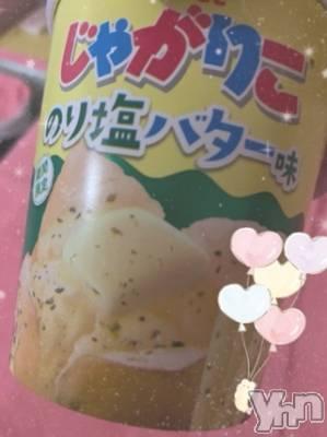 甲府ソープ オレンジハウス あか(25)の7月6日写メブログ「大好きな、、、」