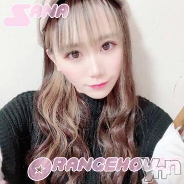 甲府ソープ オレンジハウス さな(21)の7月16日写メブログ「おれい?60分のおにいさま?」