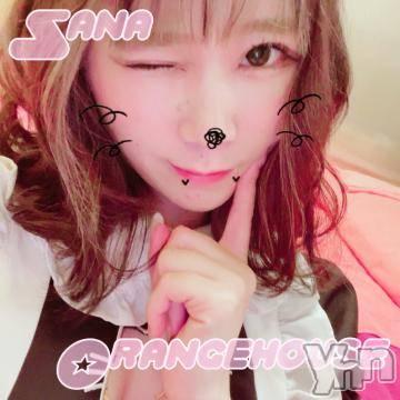 甲府ソープ オレンジハウス さな(21)の7月18日写メブログ「ありがとうございました?」