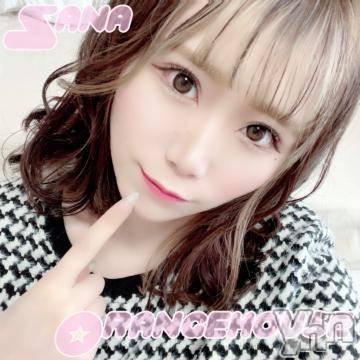 甲府ソープ オレンジハウス さな(21)の9月3日写メブログ「おれい?70分のおにいさま?」
