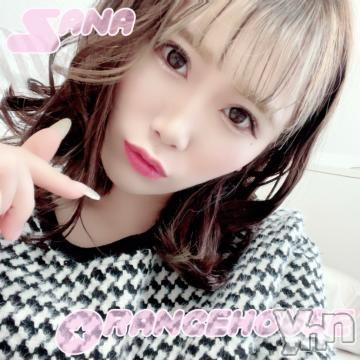 甲府ソープオレンジハウス さな(21)の2021年7月20日写メブログ「おれい?60分のおにいさま?」