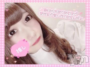 甲府ソープ オレンジハウス にこ(23)の7月28日写メブログ「? ありがとう」