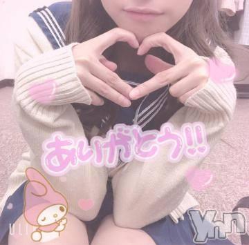 甲府ソープ オレンジハウス さくら(19)の7月31日写メブログ「ありがとう?」