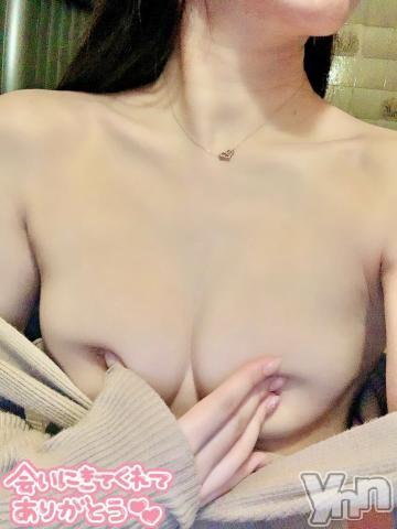 甲府ソープBARUBORA(バルボラ) あげは(21)の2021年7月22日写メブログ「お礼日記?」