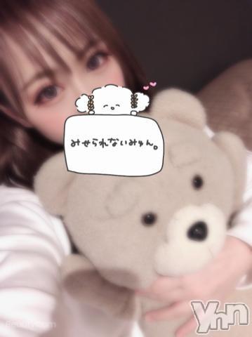 甲府ソープオレンジハウス むぎ(27)の2021年7月20日写メブログ「お礼?」