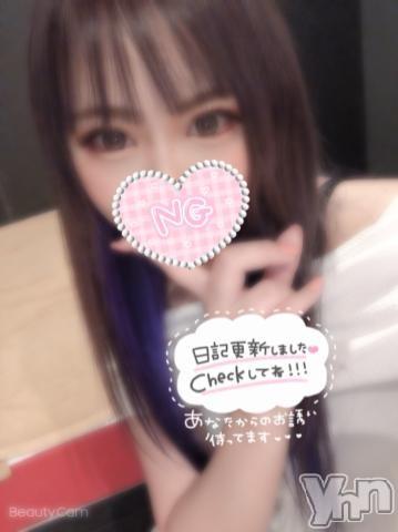 甲府ソープオレンジハウス むぎ(27)の2021年7月22日写メブログ「わーい?」