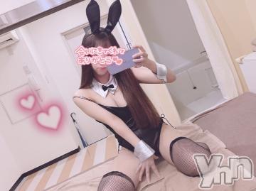 甲府ソープオレンジハウス かがみ(22)の2021年9月12日写メブログ「口コミありがとう???」