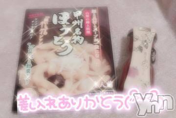甲府ソープ オレンジハウス みどり(25)の8月2日写メブログ「明日が最終日?お礼」