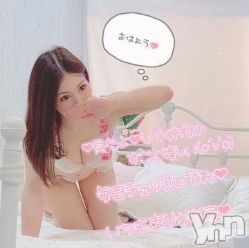 甲府ソープ オレンジハウス みどり(25)の9月19日写メブログ「気持ちいい目覚め?」
