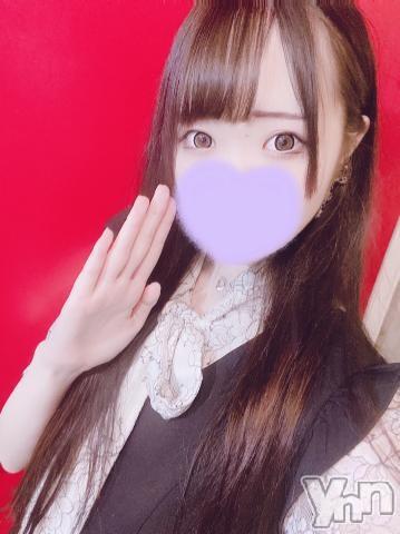 甲府ソープVegas(ベガス) ゆり(19)の2021年7月21日写メブログ「きたくぅ~~~!しましたっ?」