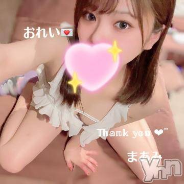 甲府ソープ BARUBORA(バルボラ) まあみ(19)の10月22日写メブログ「もうすぐ引越し」