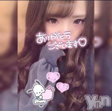 甲府ソープ 石蹄(セキテイ) のえる(21)の9月18日写メブログ「3日目っ??」