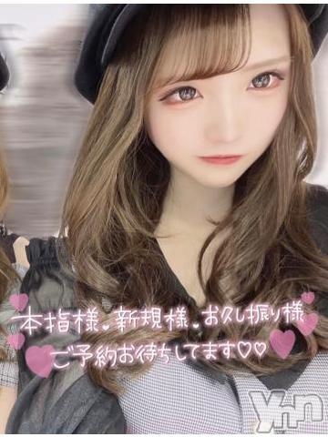 甲府ソープ石亭(セキテイ) のえる(21)の2021年7月23日写メブログ「沢山ありがとう???」