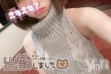 甲府ソープオレンジハウス りか(26)の2021年9月13日写メブログ「出勤します?*゜」
