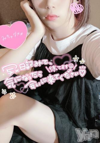 甲府ソープオレンジハウス りか(26)の2021年9月14日写メブログ「おはよん??」