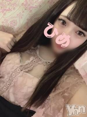 甲府ソープ オレンジハウス ひめ(23)の8月14日写メブログ「?? .。ほわ~」