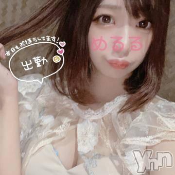甲府ソープ BARUBORA(バルボラ) めるる(21)の8月27日写メブログ「出勤☆」