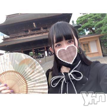甲府ソープ 石蹄(セキテイ) あまね(22)の8月11日写メブログ「みんみん」