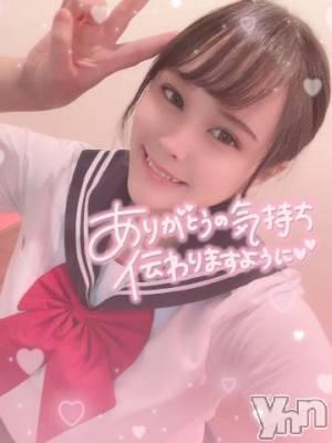 甲府ソープ Vegas(ベガス) ろあ(20)の8月21日写メブログ「?おれい?」