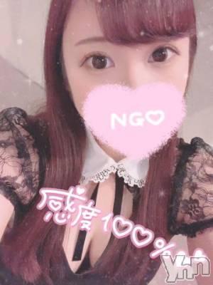 甲府ソープ BARUBORA(バルボラ) まな(20)の9月23日写メブログ「たっくさん!?」