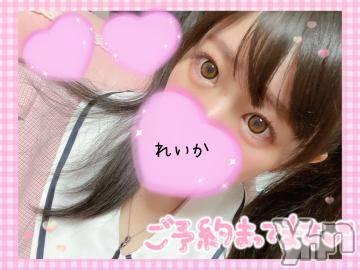 甲府ソープ オレンジハウス れいか(27)の9月6日写メブログ「はじめまして(pq*´?`*)??*。」