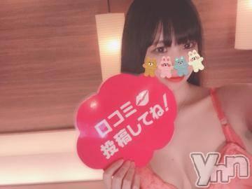 甲府ソープ BARUBORA(バルボラ) みらい(20)の8月28日写メブログ「?ありがとうっ?」