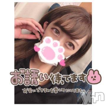 甲府ソープ オレンジハウス るか(21)の9月19日写メブログ「おきた」