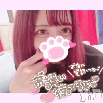 甲府ソープオレンジハウス るか(21)の2021年9月13日写メブログ「? とくぎ」