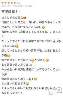 甲府ソープ オレンジハウス かい(28)の9月21日写メブログ「きゃ???」