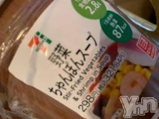 甲府ソープ オレンジハウス かい(28)の9月23日写メブログ「自分疲れてるなぁと思った瞬間」